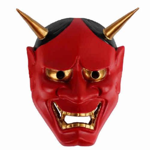هالوين حزب تأثيري قناع خمر اليابانية البوذية الشر أوني نوح Hannya قناع هالوين زي الرعب قناع