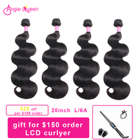 Angie Queen 4 Pcs Body Wave 8' 26' Indian Hair Weaves Remy Hair 100% Human Hair Bundles Remy Hair Extension Natural Color L