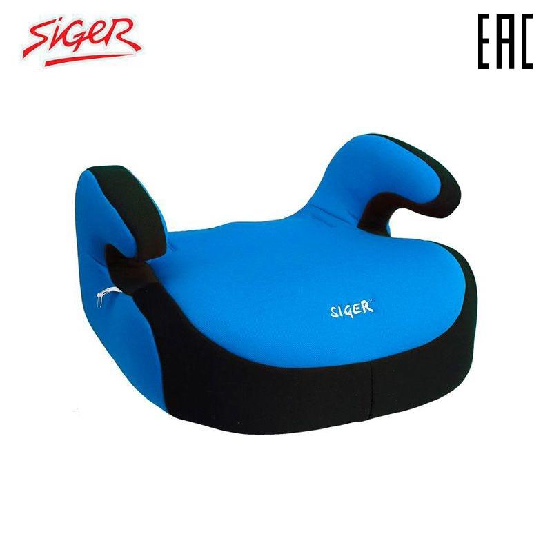 Baby Car Seat Siger