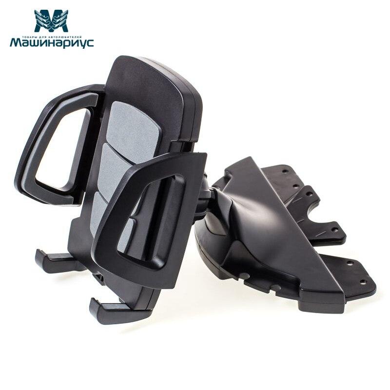 Держатель для мобильного телефона, смартфона в автомобиль в CD слот с фиксирующими прокладками, черный