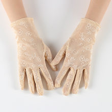Cheap Princess Gloves For Wending Black Lace Bridal Gloves Ceremonial Sunscreen Women Wedding Accessories Gala Event Gloves Pink(China)