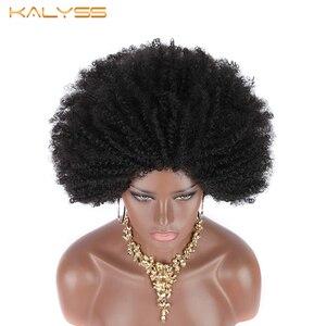 Image 4 - Kalyss perruque Afro bouclée et crépue pour femmes, grande perruque synthétique, cheveux crépus, épaisse et légère, pour femmes noires