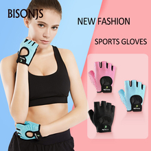 BISONJS 2020 New Half-finger Men Riding Fitness Gloves Outdoor Sports Women Silicone Non-slip Wear-resistant Summer Glove
