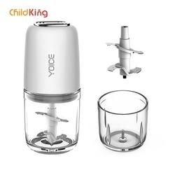 ChildKing Electric Baby Food Machine  fruit and vegetable blender safe  convenient mini portable multi-function juicer