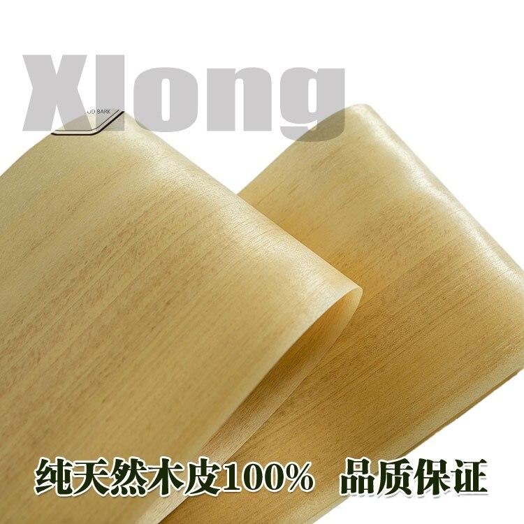 2pcs L:2.5Meters Width:200mm Thickness:0.2mmGold Silk Grapefruit Straight Grain Veneer Furniture Speaker Veneer Decoration