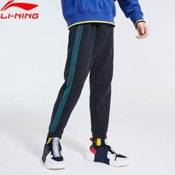 Li-ning hombres Wade pantalones de sudor ajuste Regular 53% poliéster 39% algodón 8% Spandex forro Li Ning Pantalones deportivos AKLQ203 MKY549