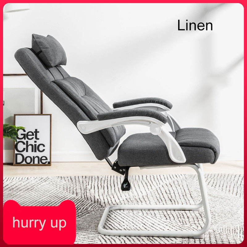 Bow Computer Chair Reclining Boss Office Chair Conference Chair Cloth Backrest Household Study Chair Ergonomic Chair Simple