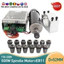 Бесплатная доставка 0,5 кВт хомуты с воздушным охлаждением шпиндель с воздушным охлаждением + патрон ER11 CNC 500 Вт мотор шпинделя + регулятор ско...