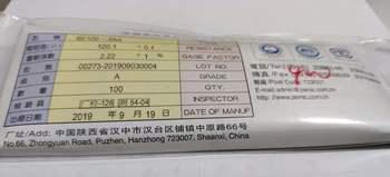 Resistance strain gauge/strain gauge/stress gauge BE120-3AA/steel structure  - buy with discount