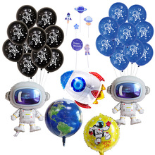 Outer Space Party Decor Rocket Earth Foil Balloons Astronaut Cake Topper For Baby Shower Kids Birthday Party Boy Favor Toy Balls