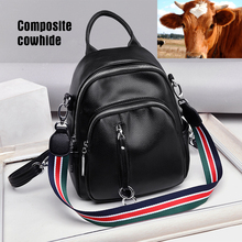 2020 new backpack Korean version casual leather backpack women's backpack fashion travel bag trend  small mini backpack