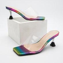 Yaz kadın slaytlar ayakkabı PVC şeffaf şeffaf açık kare ayak kadın ayakkabısı holografik fincan topuk boyutu 43 katır kadınlar 2021