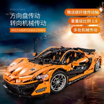Technic Series Bricks The MOC-16915 McLaren P1 Orange Super Racing Car Building Blocks Hypercar Model Kit Toys For Children