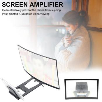 12 Inch Phone Screen Amplifier Curved Enlarged Curved Screen Phone Amplifier 3D Screen Video Magnifier For Smart Phone Portable 1