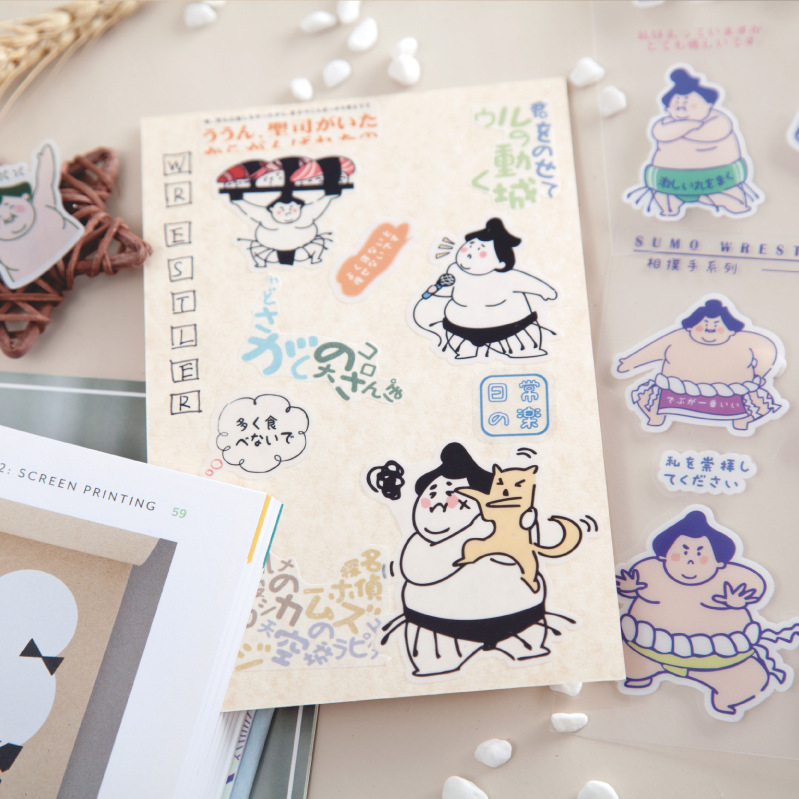 Sumo Wrestlers Series Journal Decorative PET Stickers Scrapbooking Stick Label Diary Stationery Album Funny Expression Sticker