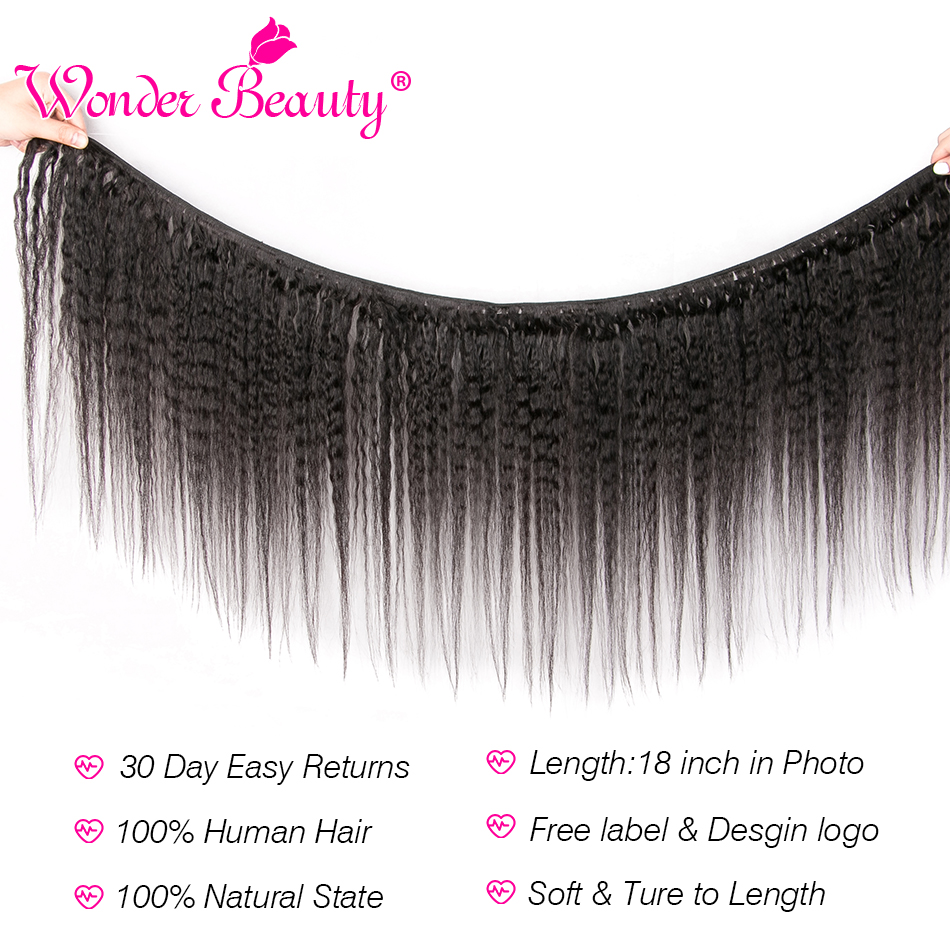 Straight Beauty Remy Hair Extensions 4