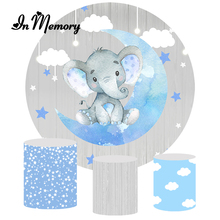 Round Elephant Boys Baby Shower Newborn Backdrop Blue Moon Star Clouds Birthday Party Circle Photography Background Plinth Cover