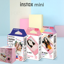 Fujifilm Instax Mini 9 Film Travel Pink Gift Package for FUJI Instant Photo Camera Mini 9 8 7s 7c 70 90 25 Hello Kitty SP 1 SP 2