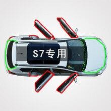 Подходит для Hippocampus S7 автомобиля весь Автомобильный Дверной зазор пылезащитный фэн шуй хит звукоизоляция установка Модифицированная резиновая герметизация