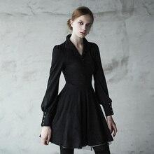 긴 드레스 고딕 가을