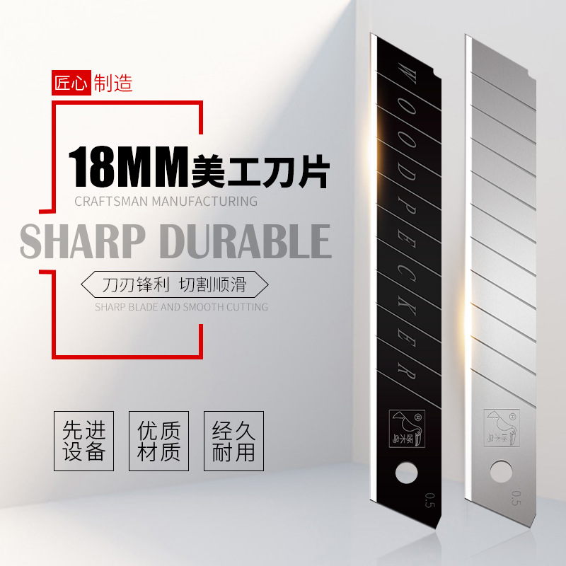 A New Imported Material FD-09A For Large 18mm Artistic Blade Diesel Wallpaper Blade