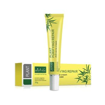 20g blackhead acne scar removal cream skin care blemish trace treatment care whitening
