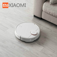 Hot Xiaomi floor sweeping robot Smart home ultra thin Mijia Automatic Vacuum Cleaner Scrubbing and mopping machine3200mAh APP