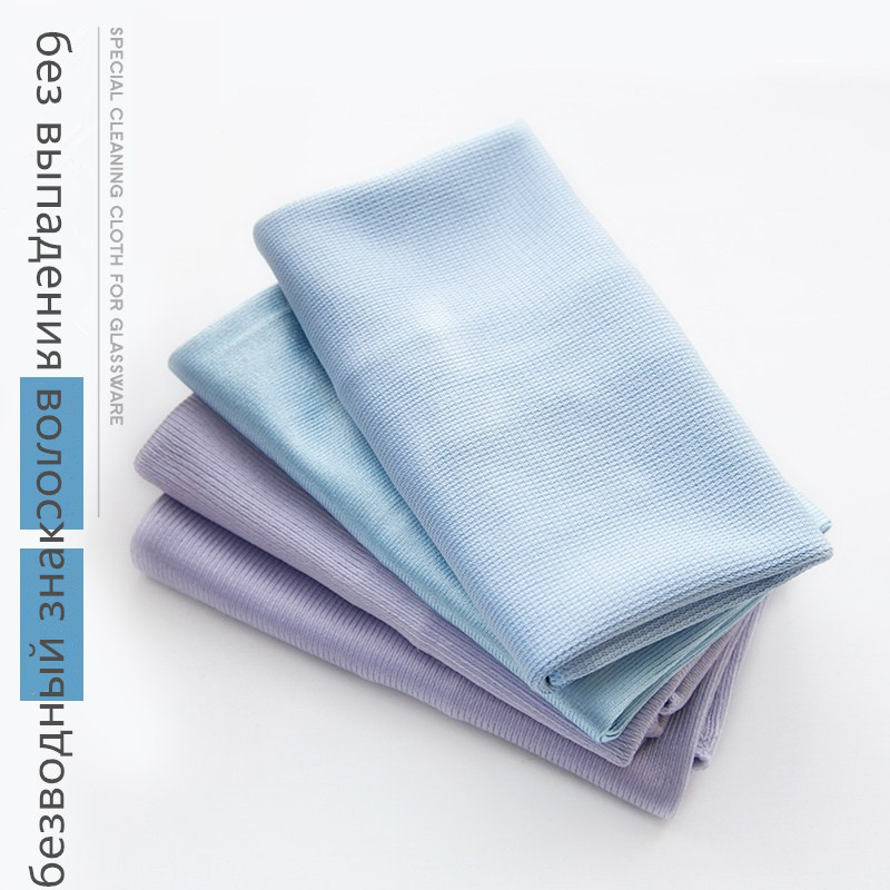 Image 4 - 6PCS Microfiber glass cleaning towel mirror cleaning cloth cleaning towel wipe wine glass cloth Metal polishing car window cleanCleaning Cloths   -