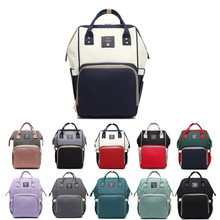 цена на Fashion Mummy Maternity Backpack Diaper Bag Nursing Bag Stroller Bag  Baby Travel Bag Large Capacity Nappy Bag For Baby Care