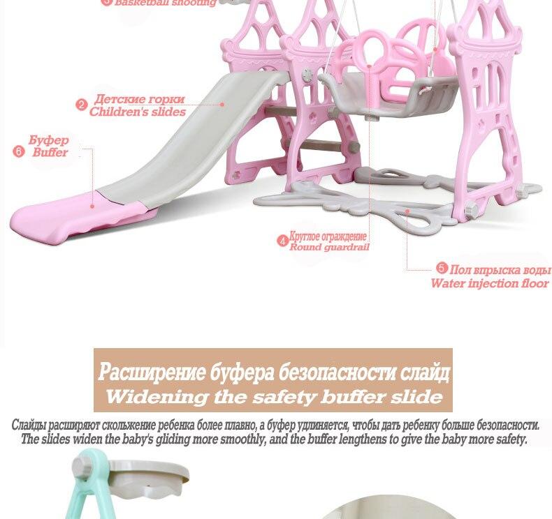 H4c4e1df24b68459c85f7a3ce83e94c09z 3 in 1 Baby Slides And Swing Chair Basketball Story Home Kids Playground Plastic Slides Set Toy Indoor Family Kindergarten