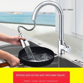 Kitchen pull-out dish basin black faucet hot and cold household 304 stainless steel water all copper retractable rotation