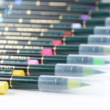 JIANWU 1pc japan art Zeichnung PLATIN pinsel stift design creation stift DIY sammelalbum Farbe marker stift Malerei lieferungen