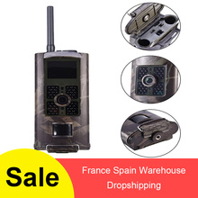 HC-700M 16MP 2/3G SMS Hunting Camera Outdoor Trail Camera Wildlife Scouting Photo Traps PIR Infrared Night Vision Wild Camera hc 700g hunting camera 3g gprs mms smtp sms 16mp 1080p 120 degrees pir 940nm infrared wildlife night vision trail photo traps