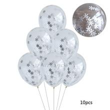 Latex Balloon Snowflake-Supplies Kids Toys Christmas-Snowflake Birthday-Theme Party 10pcs