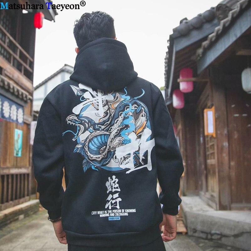 Hip Hop Sweatshirt Men Snake Hoodie Chinese Charaters Harajuku Streetwear Hooded 2019 Spring Autumn Tops Tees Cotton