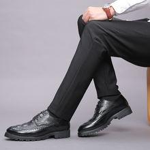 Мужские туфли на толстой подошве черные кожаные броги с крокодиловым