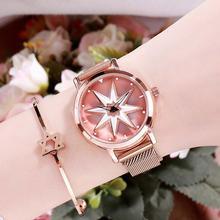 Fashion Starry Dial Luxury Women's Watches Ladies Women Watches Stainless Mesh Quartz Wrist Watch Relogio Feminino Zegarek Dams