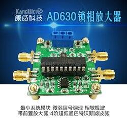 Wzmacniacz blokujący moduł AD630 minimalne wykrywanie fazy systemu słaby sygnał kondycjonowanie zrównoważona modulacja