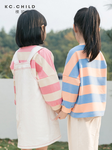 Image 2 - KC.Child 2020SS Latest Childrens T shirt Kids Striped  Long Sleeve Loose T shirt Babys soft T shirt Casual Style Age 2 13Y