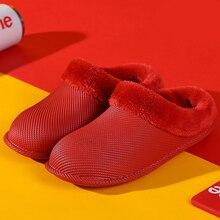 Winter slippers 2019 New Plus size 45 Fashion House EVA Waterproof Non slip Bath Short Warm Indoor