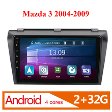 2 din android Car GPS Radio Stereo WIFI Free MAP Quad Core Car Multimedia Player For Mazda 3 2004 2005 2006 2007 2008 2009