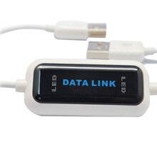 高速usb 2.0 usbデータケーブルオンライン共有リンクネット直接データ転送ケーブルブリッジpcにノートpc