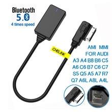 Bluetooth Adapter Cable MDI Audio MMI AMI A4 B8 Wireless Music for A3 B6 Q5 A5 A7 R7