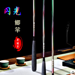 Caña de pescar de carpa ultraligera ultra-dura siguiente caña 37 tune Taiwán sección de caña de pescar Junta caña de pescar insertada