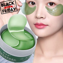 Collagen Eye Mask Eye Gel แพทช์สำหรับ Eye Care หน้ากาก Dark วงกลม Remover Face Care Mask Eye Mask Patch 60 PCS EYE PATCH()