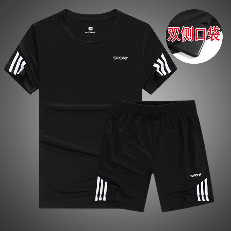 Men \'s Summer Basketball Clothes B