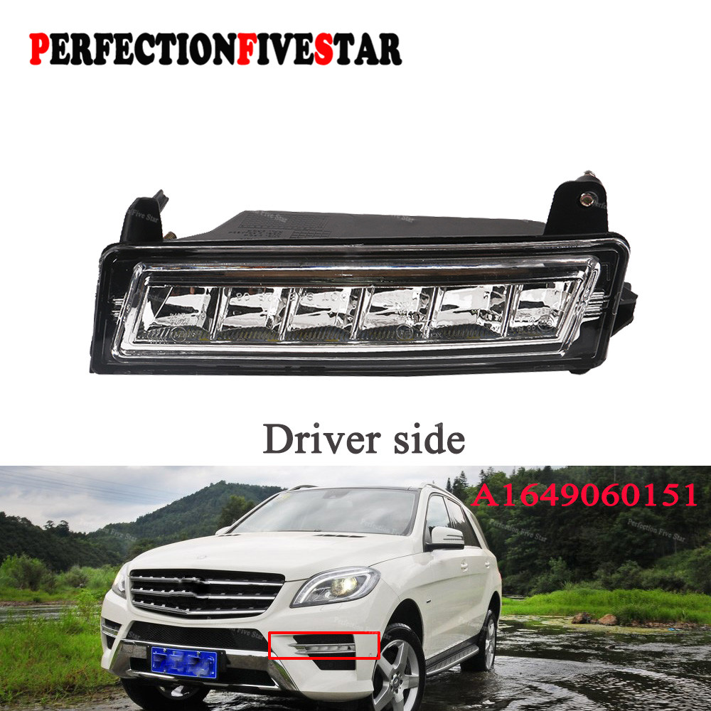 1649060151 Front Left LED Daytime Running Light Lamp DRL For Mercedes W164 X164 X204 ML350 ML450 GL450 GLK350 2009 2010 2012(China)
