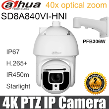 Dahua PTZ IP Camera SD8A840VI HNI replace SD6AL830V HNI 4K Starlight IR up to 450m Support Hi PoE PTZ Network Camera