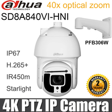 Dahua PTZ IP kamera SD8A840VI HNI değiştirin SD6AL830V HNI 4K Starlight IR 450m destek hi poe PTZ ağ kamerası