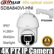 Dahua PTZ kamera IP SD8A840VI HNI wymień SD6AL830V HNI 4K Starlight IR do 450m wsparcie hi poe kamera sieciowa PTZ